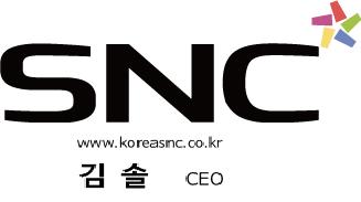 snc_png(에스엔씨로고)수정.png
